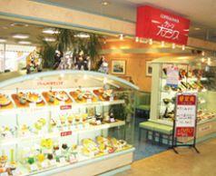グリーンオアシス フジグラン高陽店の写真