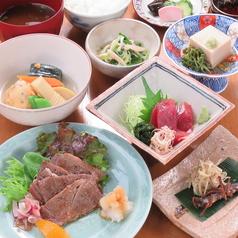 北鎌倉 円の写真