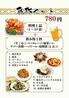 中華料理 華龍のおすすめポイント3