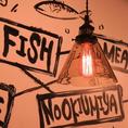 おしゃれな店内でお食事をお楽しみください♪和洋問わず楽しんで頂ける、オススメは鮮度抜群のコダワリ海鮮メニューと、塊肉の鉄板肉料理や絶品チーズの創作料理など肉バルメニューも多数ございます★