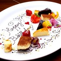 誕生日や記念日のサプライズに♪