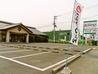 さぬき麺業 松並店のおすすめポイント2
