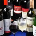 ウズベキスタンやトルコの珍しいワイン多数。ワイン発祥の地といわれるグルジア産もあり。