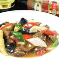 料理メニュー写真牛肉と茄子の彩り醤油炒め