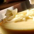 料理メニュー写真ペラロディ ラスパドゥール