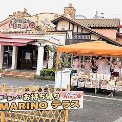 ピッツェリアマリノ 緑店の雰囲気1