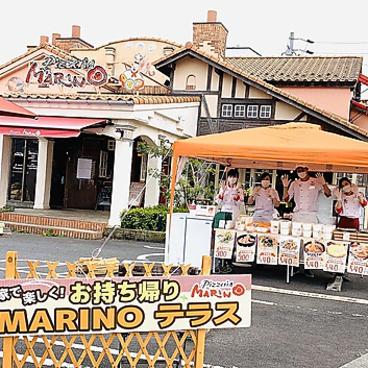 ピッツァ&ドルチェ マリノ 一宮木曽川店の雰囲気1