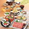 和食麺処 サガミ 東海店のおすすめポイント1