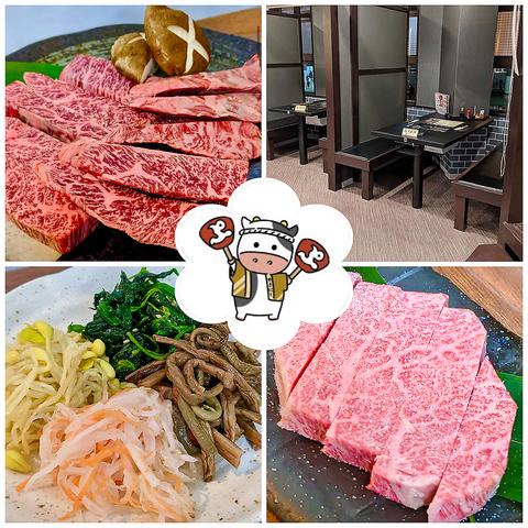 ≪ぷちゃん(カイノミ)が看板メニュー≫本当に美味しい焼肉を・・・♪