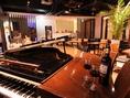 ピアノを聴きながら、空間を愉しむ