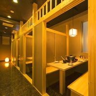 【全席完全個室】オープン使用で和の座敷個室です