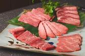 肉バル 京城 恵比寿 恵比寿のグルメ