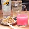 熊本食堂 スタンドおやまのおすすめポイント2
