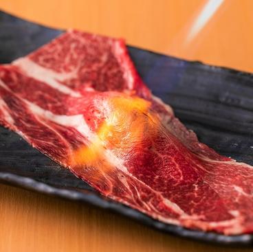 金しゃぶ 渋谷店のおすすめ料理1