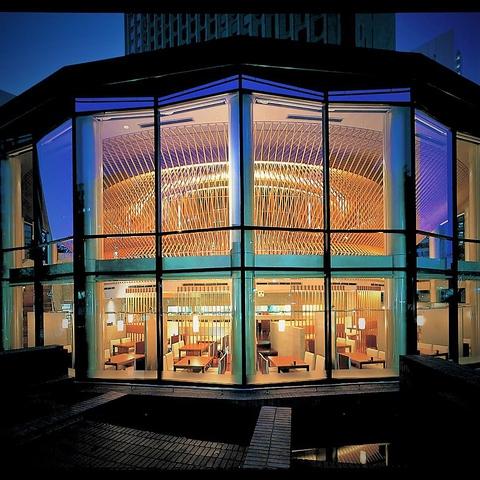 西新宿に佇む一軒家和食レストラン。安全食材使用。個室は6部屋ご用意。土鍋ご飯が◎