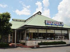 回転寿司 まるくに 河和田店の写真