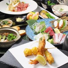 お万菜 串かつ 山六亭のおすすめ料理1
