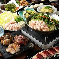 九州沖縄 いちえもんのおすすめ料理1