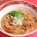 料理メニュー写真坦々麺