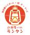 餃子バルランタン 高津駅前店のロゴ