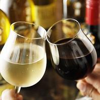 【女子会限定】フルーツ盛合わせorボトルワインサービス