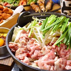 とりでん 平松店のおすすめ料理1