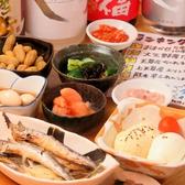 串カツ 酒湊 天草研究所のおすすめ料理3