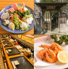 海鮮料理 居酒屋 直江津の写真
