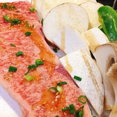 焼肉の井筒屋 中川店のおすすめ料理2