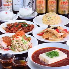 中国料理 紅 くれないのおすすめ料理1