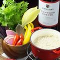 料理メニュー写真特殊野菜のバーニャカウダー