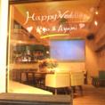 ◆貸切特典◆エントランスのガラスにウェルカムメッセージを書いてパーティーをさらに演出♪