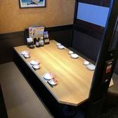 6名様用のテーブル席★和の雰囲気の中でお食事をお楽しみください♪
