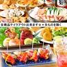 居酒屋 雅 Miyabi 西川口店のおすすめポイント3