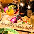 誕生日や大切な記念日のお祝いに…☆メッセージプレートございます!