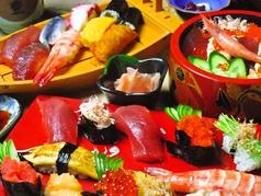菊豊寿司の写真