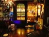 CAFE BAR Maverick マーベリックのおすすめポイント2