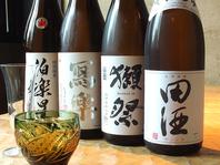 田酒や獺祭などの厳選日本酒多数