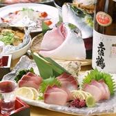 京ほのか 梅田店のおすすめ料理3