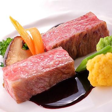 ダイニング菜 琵琶湖ホテルのおすすめ料理1