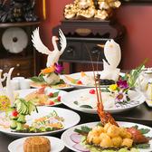 中国料理 シルクロード 名駅店の写真
