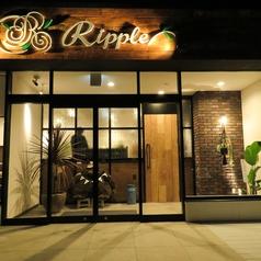 リプル Ripple 浜北店の写真