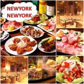 ニューヨークニューヨーク NewYork NewYork 糀谷店 東大阪市のグルメ