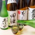 当店ではこだわりある全国の地酒、日本酒を種類豊富に取り揃えております。福島県の飛露喜、写楽をはじめ獺祭や黒龍、梵などメジャーなお酒はもちろん、東京では中々お目にかかれないお酒も御座います。相性抜群の料理とご一緒にぜひお愉しみくださいませ。