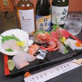 松葉寿司 川口のおすすめ料理2