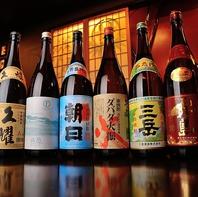 ◆本格焼酎・日本酒◆