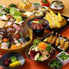 本家郷土鶏とお酒 全室個室居酒屋 いろどり庵 富山駅前店のコース写真