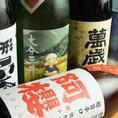 お酒好きも満足の地酒や地焼酎も取り揃え。