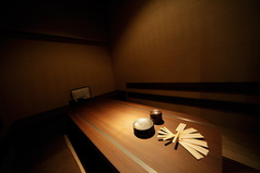 居酒屋 伎なり kinariの雰囲気1