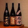 日本酒やワインなど、お料理に合うものを厳選し、その時季のおすすめのものも、ご用意